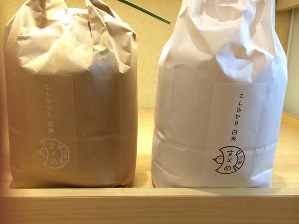 すすすすずめ好きのみなさん!! 金沢駅にできた新しいお土産コーナーにすゞめのお米が売られています!!! この機会にぜひ金沢駅へ! http://t.co/Stm8mcCK6p