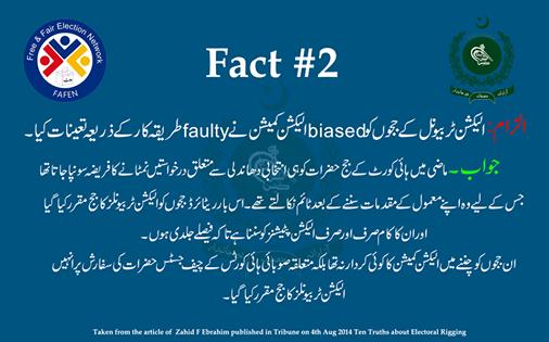 Rigging Allegation # 2 & Its Rebuttal #PTI #PMLN #Pakistan http://t.co/4AmXdo1Nmp