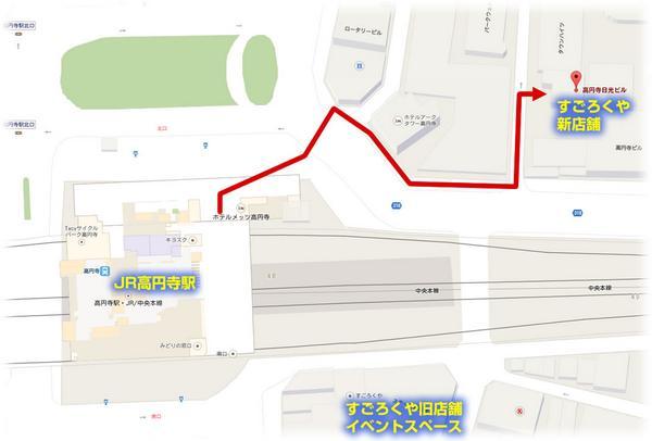 【ブログ新記事】9月11日より店舗を100メートルほど移転します http://t.co/i8VWgIoglS http://t.co/FeSrdHtzdC