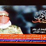 RT @ammr: السادسة صباحا بتوقيت أبوعبيدة ، ووقت ضرب مطار بن غوريون الإسرائيلي قد حان #غزة_تنتصر http://t.co/Ht6i9ScLAL