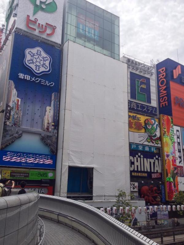 Bye bye Glico! ป้ายกูลิโกะที่ Dotonbori ไปแล้ว~~ #Osaka http://t.co/VHCpgo1DiB