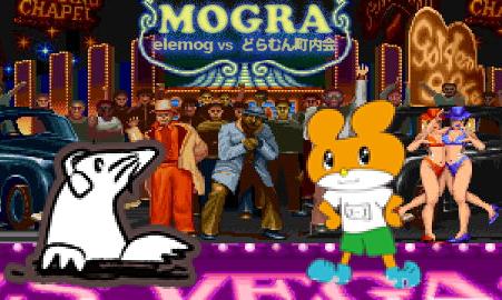 別に格ゲーもスト2も関係ないということにそろそろ気づきたい #mogra http://t.co/yOvWzXM6HS