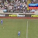 В Никосии футбольные фанаты во время матча вывесили плакат «Путин, ты наша надежда» http://t.co/oZjWf5T2nz http://t.co/LVZBSwQbcc