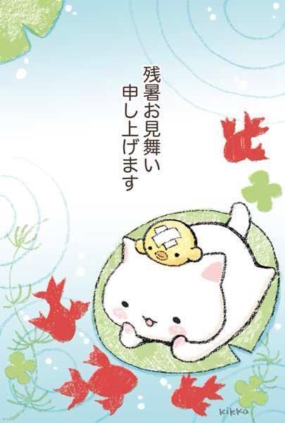 ((ε(・Θ・)3))<申シ上ゲマスナノー✨ http://t.co/qXs3L0fi57