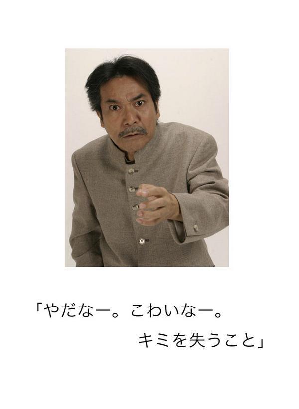 ロマンティック稲川淳二 http://t.co/vQs3lAZQk3