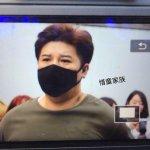 [PIC] 140829 KBS Building - #SuperJuniors Shindong in a black mask! Cute! [3P] #마마시타 (Cr:@xitongjiazu) #아야야 http://t.co/dcLP4ja5dd