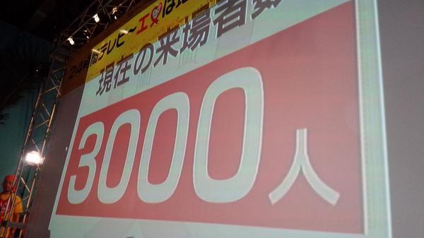 AV総合雑談スレfc2>1本 YouTube動画>2本 ->画像>80枚