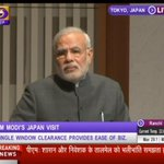 RT @DDNewsLive: PM: GDP growth of 5.7% creates hope in market http://t.co/F2c0eqCDtr