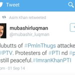 Luqman sb do you think everybody is as MORALLY CORRUPT and INDECENT as you are. Jan Allah ko deniye ha ya lK&TUQ ko?? http://t.co/R9d4DnWVmk