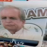 Giant Javed Hashmi stands tall in front of parliament defending constitution as Adolf Khan & TUQ hide in containers. http://t.co/mgea7NZlN6