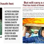 The ignorant case of Kareena Kapoor. http://t.co/hp92QaYK5X