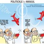 RT @aashish81us: Slap on #Chidu by @MANJULtoons https://t.co/Hs26elPFm8