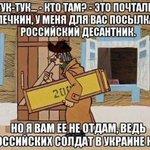 RT @Sloviansk: Силам #АТО протистоїть 15-тисячне військо. #Генштаб створює партизанський рух https://t.co/7Gz5WCWFIV http://t.co/soclQRfiXa
