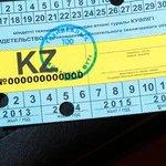 RT @PortalNURKZ: Назарбаев поручил отменить техосмотр для авто до 7 лет http://t.co/xpYdnlrcxv http://t.co/wCcEUlKH2t