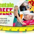 Het #Mentale #Dieet #Plan & TURBO DIEET Plan! Nu met 50% korting! http://t.co/3lebsE4G33 #Dieet #Afvallen #Voeding http://t.co/qIVISGBne7