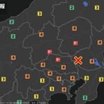 RT @UN_NERV: 【地震情報 2014年9月16日】 12時28分頃、茨城県南部を震源とする地震がありました。震源の深さは約50km、地震の規模はM5.6、最大震度5弱を栃木県、群馬県、埼玉県で観測しています。この地震による津波の心配はありません。 http://t.co/bSRjoXN6MC