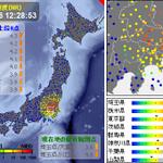 地震速報■2014/09/16 12:29:05 第7報 7地域に警報 時刻:12:28:31 震源:茨城県南部(36.1N 139.9E)  規模:M5.5前後 深さ:50km前後 最大震度:4前後 #地震 http://t.co/bWCz7TOwXf