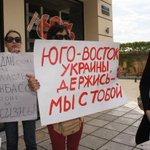 "RT @1133488: Майдан стоял за власть, Донбасс стоит за жизнь!""@Black_Bomb: Greece / Athens http://t.co/6tkmlJVZt9"""