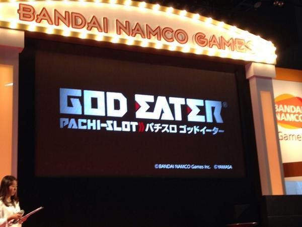 出たー!大人気アクションゲーム「ゴッドイーター」の5周年プロジェクトとして、山佐からパチスロで登場! http://t.co/F1NdN8DdgF