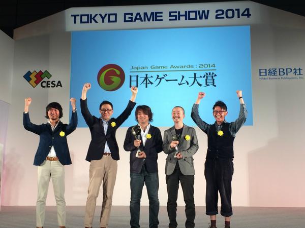 日本ゲーム大賞2014において『妖怪ウォッチ』が「年間作品部門」優秀賞および、大賞を受賞いたしました!さらに、同賞においてレベルファイブ日野が「経済産業大臣賞」も受賞しております!応援してくださった皆様、誠にありがとうございました! http://t.co/demJYcyTVA