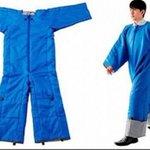 """RT @24HorasTVN: ¿Una siesta? Crean """"traje cama"""" que permite dormir en cualquier lugar → http://t.co/afh6Th7NoJ http://t.co/OSnDuanwFS"""