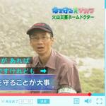 これはとくに超重要。 動画 10分)火山災害ホームドクター、井村博士(@tigers_1964)の命をまもるチカラ。http://t.co/RWPneblRzj 自分で考えて身を守る方法を学ぼう。 http://t.co/cuisfgsfDQ