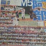 打たれてない有名な投手が気になる。いないのかな。 http://t.co/0A8MzRkXEO