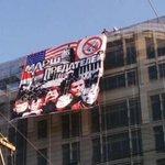 RT @myrevolutionrus: Москвичи приветствуют демонстрантов на Марше Мира. http://t.co/VjxZwmsOWz