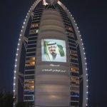 شعب الإمارات يشارك الشعب السعودي احتفالاته باليوم الوطني http://t.co/ATGUZCmM8f
