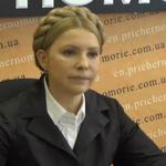 Юлия Тимошенко не верит в мирный план Порошенко и считает переговоры в Минске «обманом» http://t.co/Ur4BXnepKK http://t.co/mVTxUsPG7J