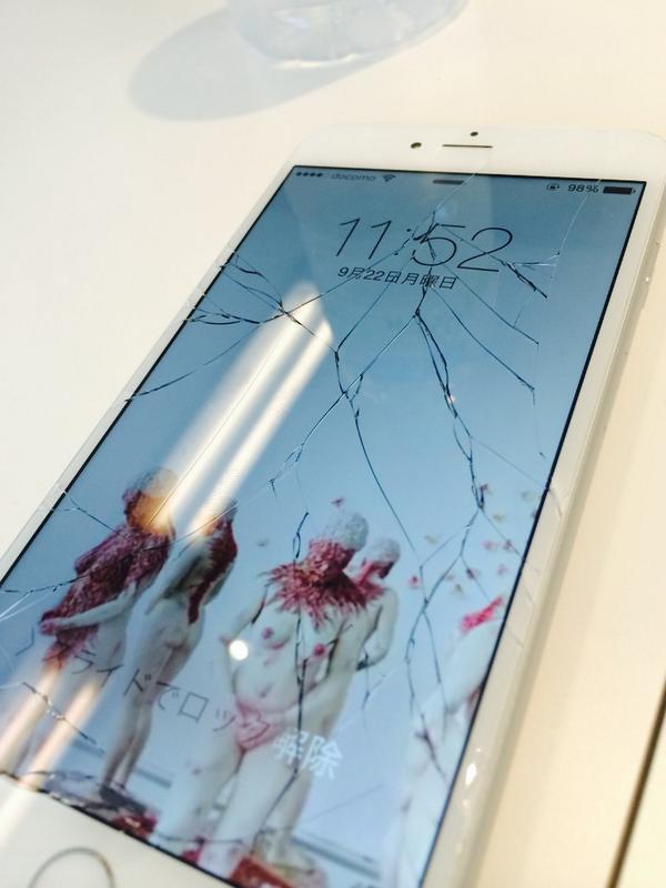 【画像】iPhone6+を尻ポケットに入れ座った結果
