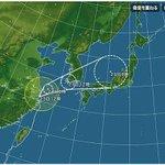 RT @livedoornews: 【スピードアップ】台風16号が東へ 西日本は明日から大雨の恐れ http://t.co/4PwBDbSZ9a 要警戒 http://t.co/ofL3hh75yC