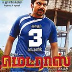 #Madras releases in 3 days!  Get Instant Updates Here: http://t.co/6uwnlb1vlH  #Chennai #whistlepodu