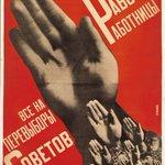 RT @fashionpressnet: ロシア・アヴァンギャルドのポスターが集結!世田谷美術館で展覧会「ユートピアを求めて」 http://t.co/RxPBnEnbZ4 http://t.co/9KWYZdfOMC