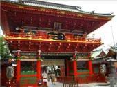 test ツイッターメディア - 神田明神恋愛パワースポットとして非常に有名な神社東京の縁結び神社の代表。最も有名なのは、日本一大きいだいこく様の石像で、これは日本の恋愛パワースポットとして有名な出雲大社と同じご祭神と同じである。 https://t.co/FRTd7E8h6v