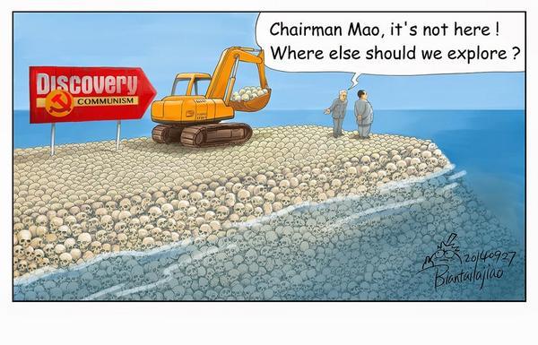 """辣椒新作:中共官媒称三年大饥荒是中共的""""探索性错误""""。 http://t.co/XGkIFEtZa5"""