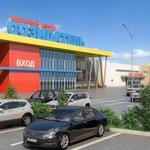 В новом торговом центре в Заволжье сформировано более 300 вакансий #ulsk http://t.co/AV0UReYhZk http://t.co/GFY4Cfrfuq