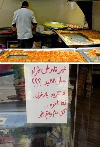 """Help yourself to some if you can't afford it, we're all brethren""   #LoveJo #Jordan #فقط_في_الأردن #الأردن #المفرق http://t.co/QJoRNYTH9j"