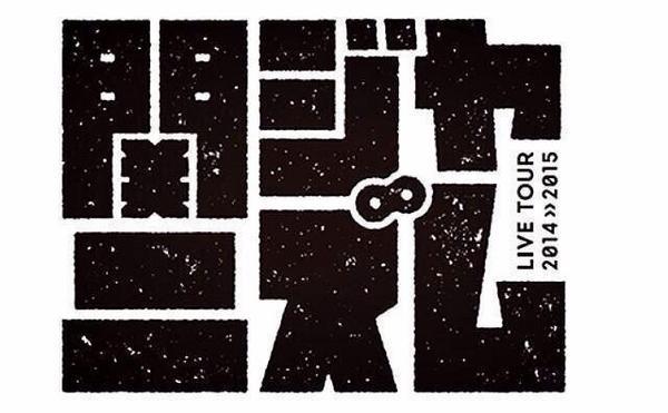 関ジャニ∞ ライブツアー「関ジャニズム LIVE TOUR 2014-2015」チケット一般発売情報☆