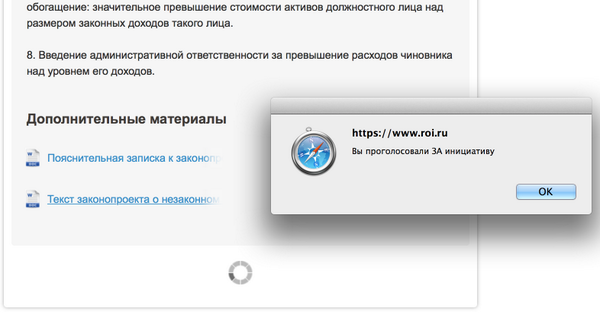 @navalny в Японии за коррупцию в размере $50 снимают с должности. Не понимаю, почему всего 35 тысяч еще. http://t.co/nFt5oCmXos