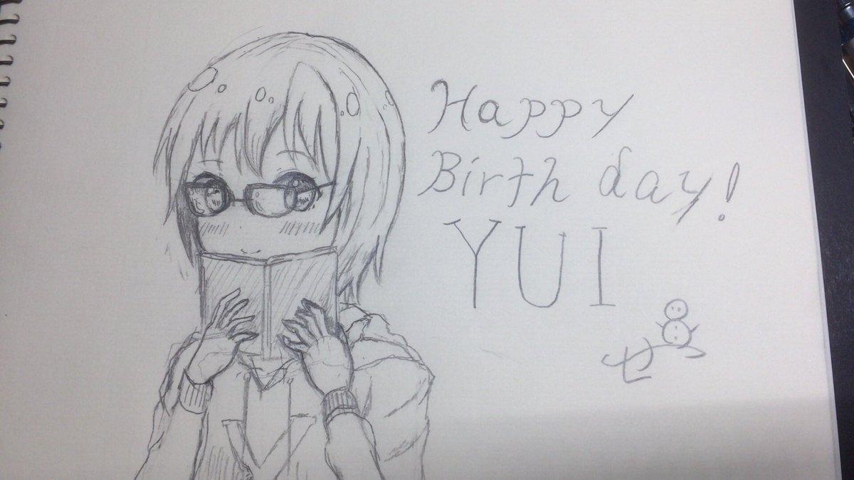 結衣ちゃんおめでとーメガネ結衣ちゃん描いてみました!#船見結衣生誕祭2017 #yuruyuri