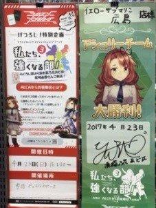 【イベント情報】尾崎由香さんにご来店いただいた ラクエンロジック オフィシャルイベント「私たち、強くなる部!3~ALCA