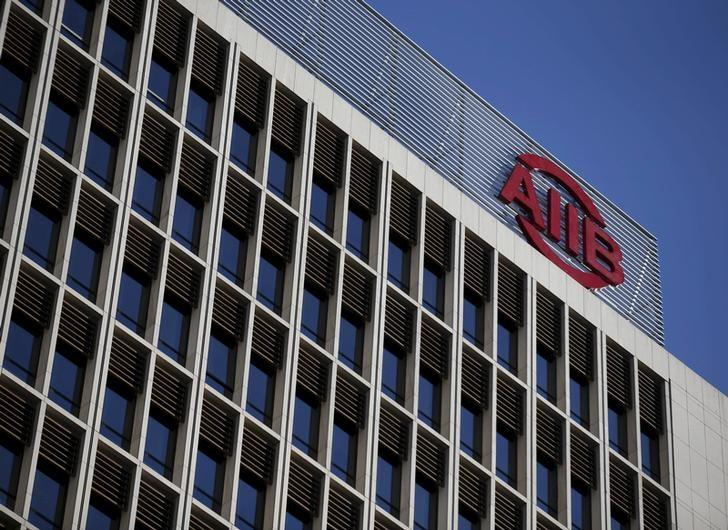 World Bank Group, China-led AIIB agree to deepen cooperation