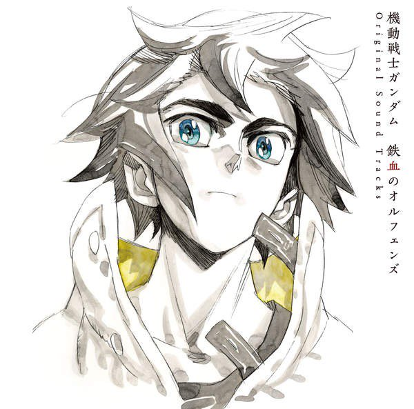 ♪ Listening Now ♪ Defenders of the Wild / 機動戦士ガンダム 鉄血のオルフェンズ