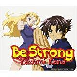 #週ナカの有香有香に歌ってほしいカバーなら史上最強の弟子ケンイチのOPテーマの『Be Strong』ですね。この曲調と歌