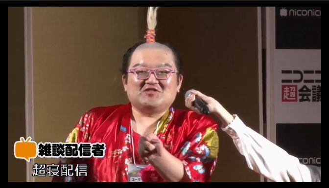 野田の髷姿が以前と違った何かに似ていると思って記憶の限り検索したら 観月ありさ版実写ドラマサザエさんの波平(鶴太郎)