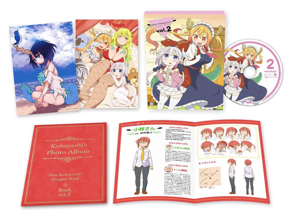 小林さんちのメイドラゴンBD&DVD第2巻発売中!ただいま6月18日開催のスペシャルイベント夜の部の先行応募受付
