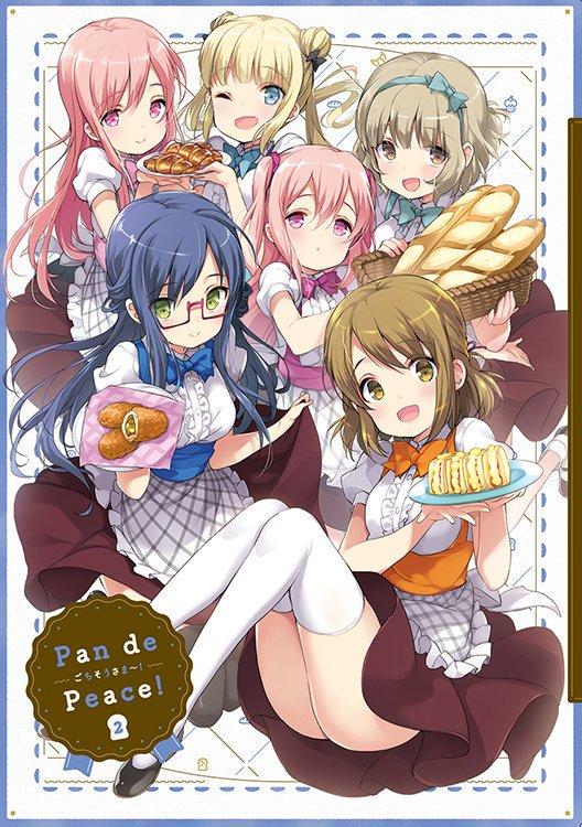 あっという間に大晦日! 2016年はTVアニメ放送もあり、たくさんのパン友のみなさまに『パンでPeace!』を知ってもら