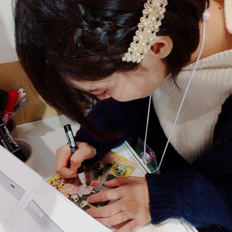【C91 Creators in Pack】本日もTVアニメ「奇異太郎少年の妖怪絵日記」すず役の仲田ありささんに来て頂い