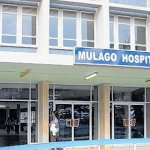 Ugandan hospital sued over lost baby